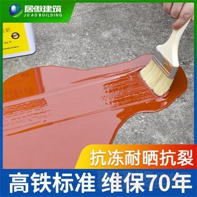 屋顶防水补漏材料油性聚氨酯防水涂料胶外墙平房顶裂缝防漏堵漏王