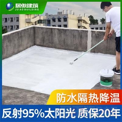 隔热涂料楼顶防晒屋面屋顶外墙防漏纳米防水房顶彩钢瓦油漆反射漆
