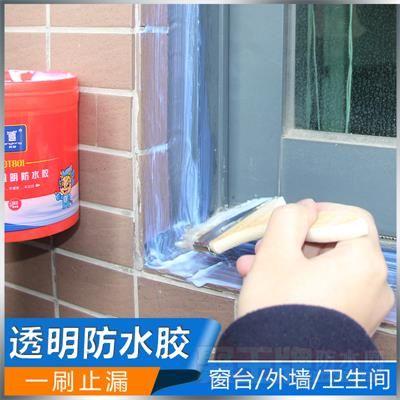外墙透明防水胶补漏窗台补缝渗透型窗户密封室外阳台自刷涂料