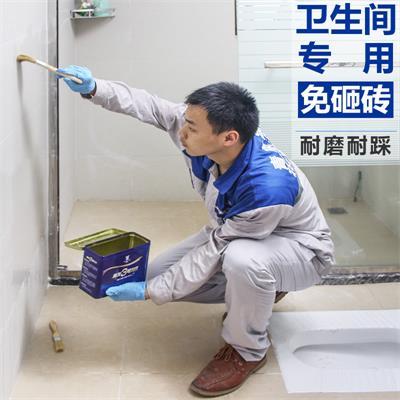 卫生间防水胶水专用材料免砸砖缝隙洗手间厕所防漏胶浴室透明涂料