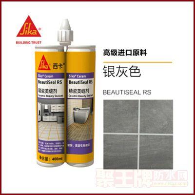 美缝胶 美缝剂 地砖用 客厅填缝剂 瓷砖用防水防霉瓷缝剂真瓷剂勾缝剂 银灰色