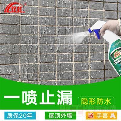防水补漏喷剂纳米渗透型防水喷剂阳台卫生间免砸砖自喷式渗透