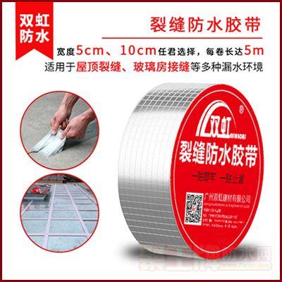 丁基胶防水胶水管补漏贴彩钢瓦阳光平房屋顶补漏强力自粘胶布