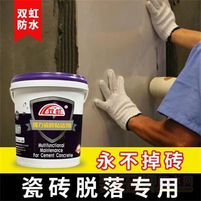 强力贴瓷砖胶渗透粘接玻化砖瓷砖界面剂瓷砖粘合剂瓷砖背涂胶
