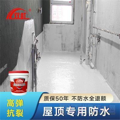 高弹抗裂屋顶裂缝楼顶伸缩缝外墙补漏丙烯酸乳液弹性防水涂料