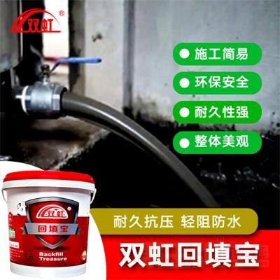 卫生间厕所回填材料发泡填充水泥 防水隔热保温代替陶粒回填浆料