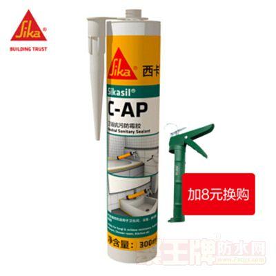 C-AP厨卫防水防霉密封胶中性玻璃胶 卫生间马桶水槽洗手盆安装门窗户固定收边胶 瓷白色一支装