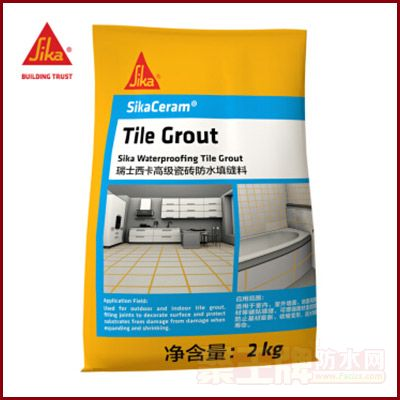 瓷砖勾缝剂美缝剂填缝剂 瓷砖填缝料防水防霉 白色2kg SikaCeram Tile Grout