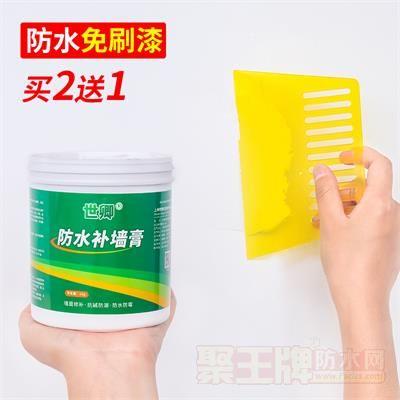 防水补墙膏家用大白墙面修补翻新神器墙裂缝白色墙体修复腻子膏粉