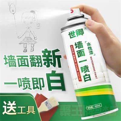 补墙膏墙面修复墙体一喷白色翻新修补神器家用乳胶漆自喷雾补墙漆
