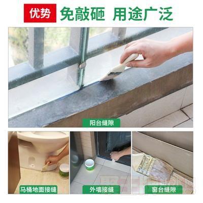 防水涂料透明防水胶屋顶外墙防水补漏材料卫生间阳台堵漏王防水剂