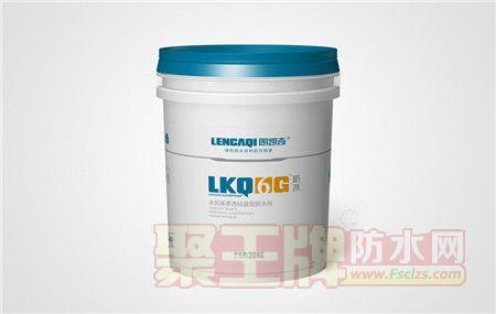 建筑防水材料 6G 水泥基渗透结晶型防水剂 自愈合防水