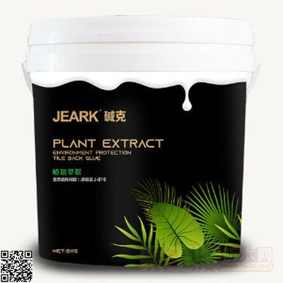 碱克植物萃取生态瓷砖背胶
