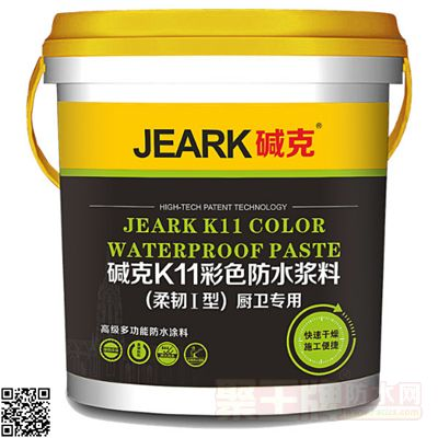 点击查看k11柔韧性II型防水涂料详细说明