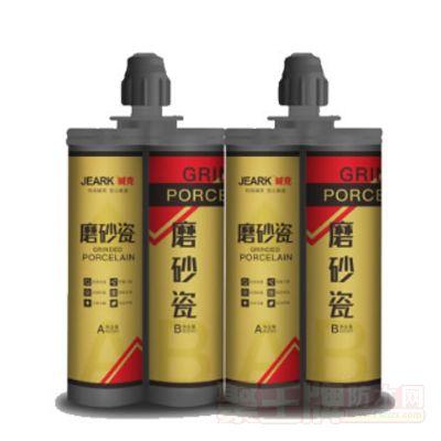 磨砂瓷-美缝剂(环氧彩砂)