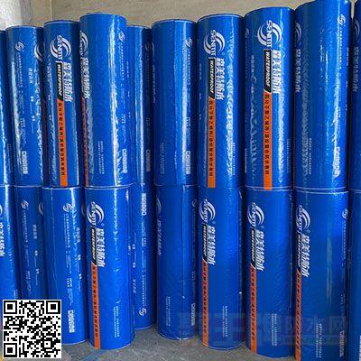 森美特防水金属胎高分子聚乙烯防水卷材