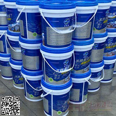 森美特防水水性聚氨酯防水涂料