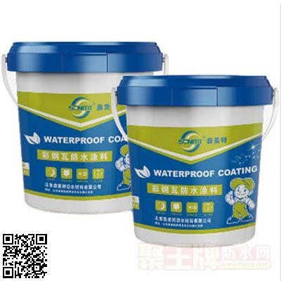 彩钢瓦防水涂料