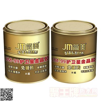 JM-99护卫星金晶胶(免砸砖)产品包装