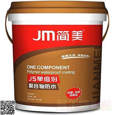 JS聚合物防水涂料产品包装