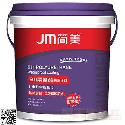 911聚氨酯防水涂料(水性单组份)产品包装
