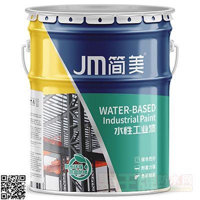 水性工业漆产品包装
