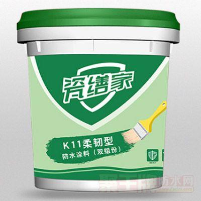 K11柔韧型防水涂料(旧桶)