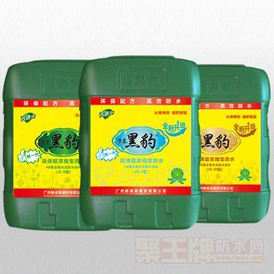 万泰黑豹(绿桶包装)