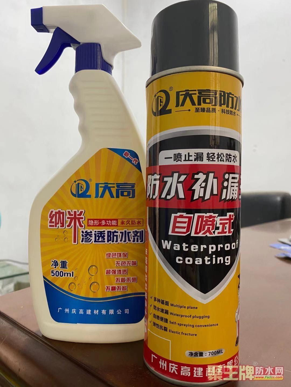 防水补漏王自喷式厂家 产品图片