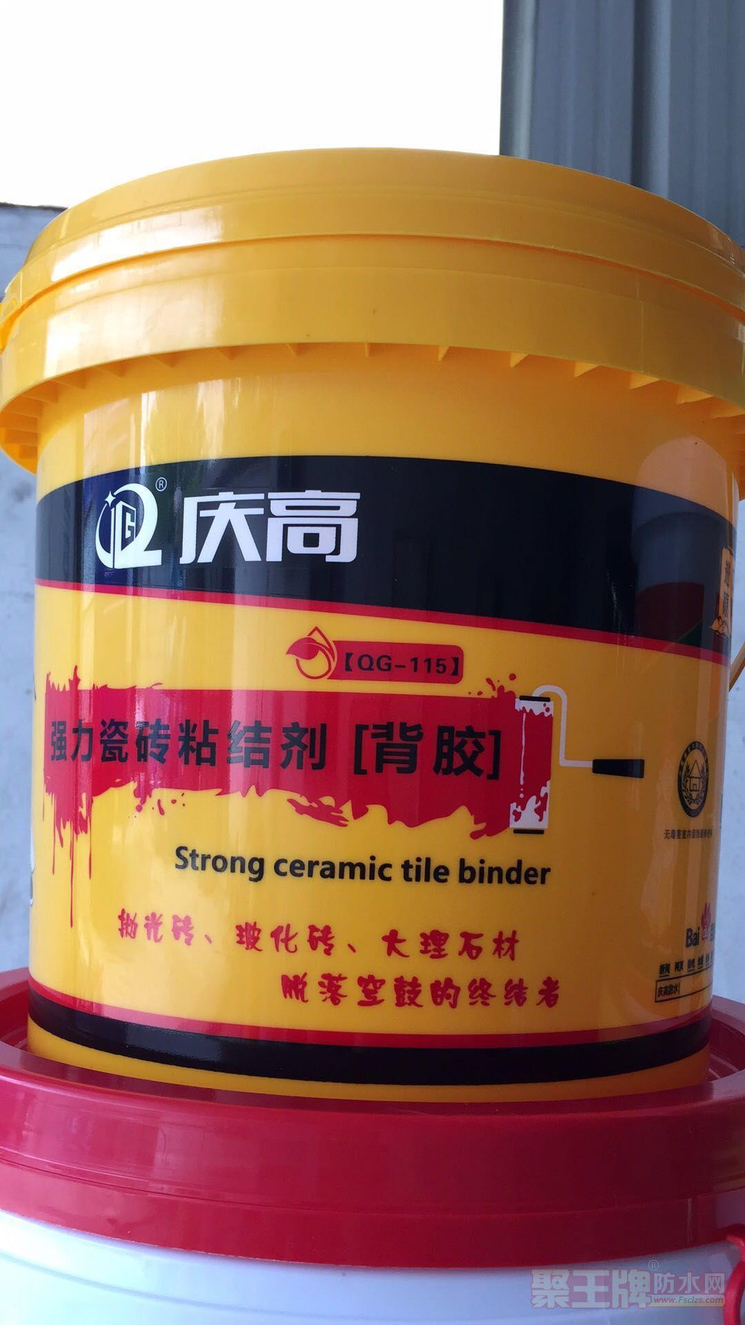 庆高强力瓷砖粘结剂/背胶厂家直销/源头厂家
