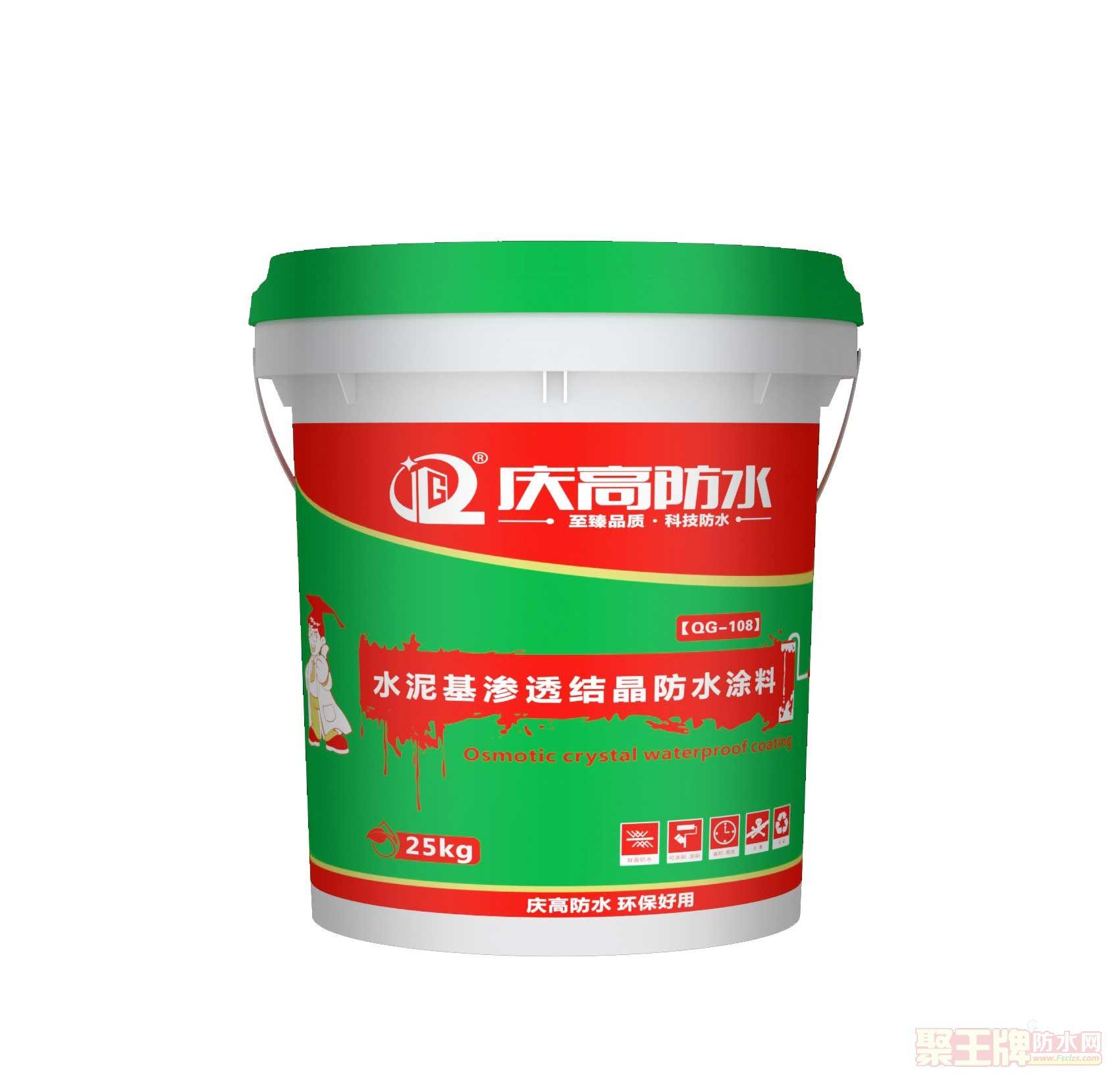 广州水泥基渗透结晶防水涂料源头厂家直销