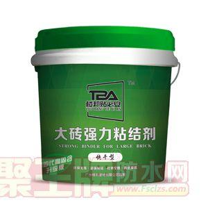 广州楼邦贴必安大砖强力粘结剂瓷砖背胶