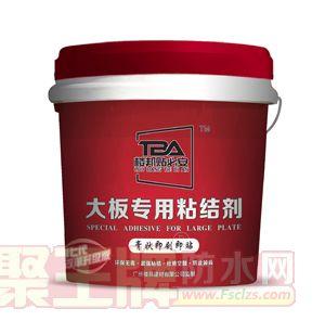 楼邦贴必安广州楼邦贴必安大板专用粘结剂瓷砖背胶膏状瓷砖背胶