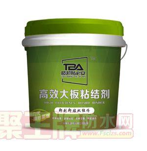 广州楼邦贴必安高效大板粘结剂瓷砖背胶