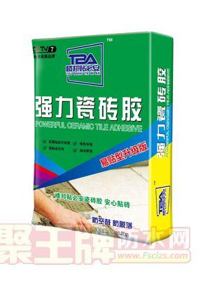 广州楼邦贴必安强力瓷砖胶