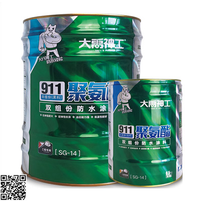 双组份聚氨酯产品包装图片