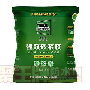 广州楼邦贴必安强效砂浆胶瓷砖粘结剂瓷砖伴侣