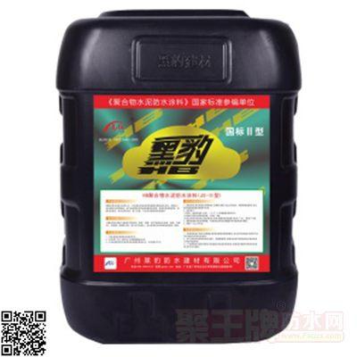 禹仁JS聚合物水泥防水涂料国标一型