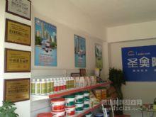 圣奥防水天心区专卖店产品列队