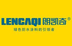 朗凯奇防水品牌logo图片