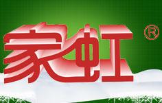 家虹防水品牌logo图片