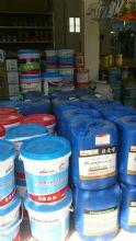 圣奥星空防水产品