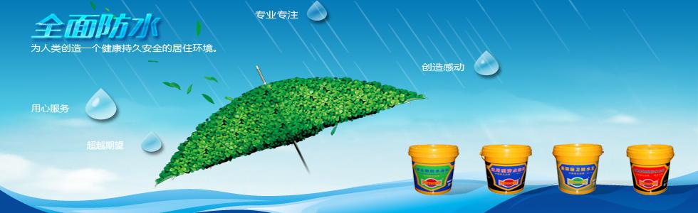 美国碧家索(中国)建材有限公司