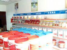 产品列队/防水包装桶列队