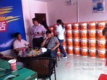 广州爱迪斯防水入住宏模漆中心店开业过程中