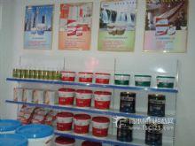圣奥星空防水东安专卖店产品展架