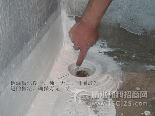 卫生间防水施工的流程及四大步骤