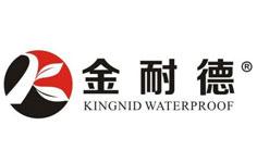金耐德防水品牌logo图片