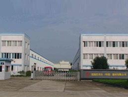美国若贝尔(中国)建材有限公司