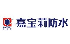 嘉宝莉防水品牌logo图片
